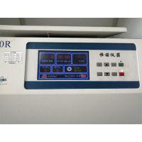 实验室仪器维修 专业维修离心机