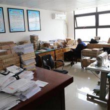 河南档案整理公司-【中博奥】-档案整理