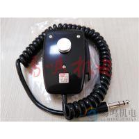 日本ARROW警报器 DM-330S防辐射警报声音合成麦克风