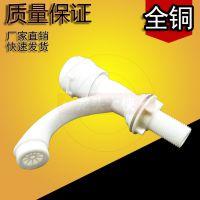 ABS塑料单冷面盆龙头 单水洗手盆水龙头 单冷脸盆龙头 台盆龙头