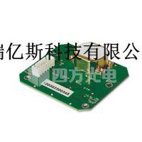 POT-388 红外二氧化碳传感器安装流程操作方法