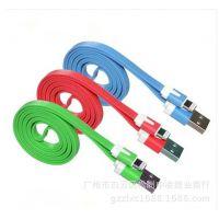 彩色数据线 苹果5s 代彩色面条数据线 苹果手机数据线 充电线