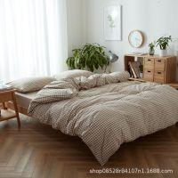厂家批发全棉色织北欧良品水洗棉四件套无印纯棉简约床单床笠套件