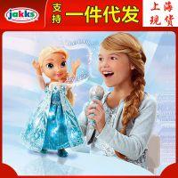 杰克仕冰雪奇缘艾莎公主麦克风智能唱歌娃娃女孩话筒玩具
