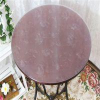 直径1.8米圆桌布PVC防水塑料台布餐桌垫2.2水晶板透明磨砂软玻璃