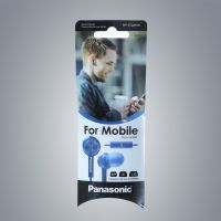 定做耳机包装盒 透明PVC材料带挂钩蓝牙耳机盒 便携式MP3包装彩盒