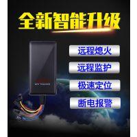 安庆GPS定位器 安庆车载GPS定位器、 安庆GPS定位系统