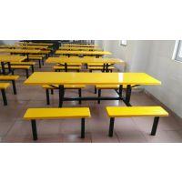 学生食堂餐桌 工厂员工饭堂餐桌 8人连体餐桌