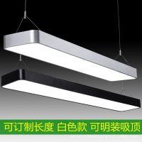 led吊线灯办公照明长条灯办公楼会议室服装店铺商业超市工程灯具