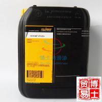 克鲁勃Kluberfluid NH1 1-002食品级润滑剂 食品药品化妆 20L