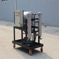 艾铂锐专业定制LYC-J400润滑油聚结分离聚结滤油机