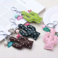 新款韩版仙人掌PU皮钥匙扣带铃铛 包扣挂件批发男女通用钥匙圈圈