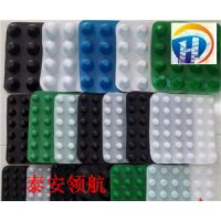 杭州HDPE排水板+凹凸型塑料排水板厂家优惠价格详情