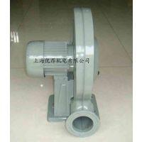 医院污水处理设备常用全风鼓风机CS-65(0.09kw)通风机价格