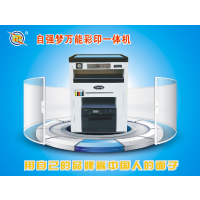 火爆热销的透明名片印刷机可印个性不干胶