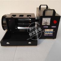 CBUV大灯翻新手提UV固化灯紫外线高压汞灯固化机便携式