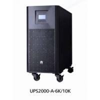 华为UPS电源UPS2000-A