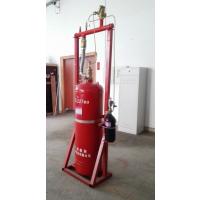 广西七氟丙烷灭火系统厂家