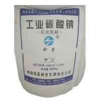 现货供应 国标工业级轻质碳酸钠 中天纯碱