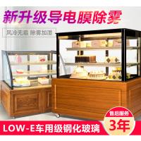 森加木纹蛋糕柜展示柜冷藏柜保鲜柜