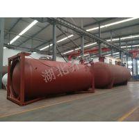 lng罐箱液化天然气罐式集装箱标准尺寸