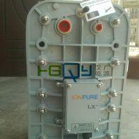 上海供应ionpure系列cedi模块ip-lxm45z 5吨超纯水设备 可自提