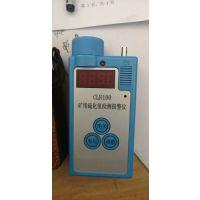 h2s气体检定器 凯展矿用硫化氢气体检测仪厂家直销