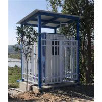 微型水质监测站价格-天门微型水质监测站-翔锋光电科技有限公司