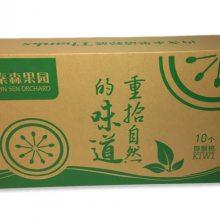 鑫昌源包装(图)-打包纸箱-子洲纸箱