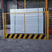 现货供应黄黑网片式基坑护栏施工临边防护围栏可当天发货