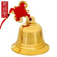 风水纯铜风铃铜挂件铃铛车铃纯铜挂件大铜钟寺庙家居饰品