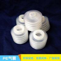厂家批发内置塑胶PE气囊 吹塑瓶吹塑玩具内部伸缩件气囊来样定制
