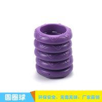 厂家直销吹塑圆圈玩具配件 绿色环保益智玩具塑料套圈批发定制