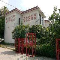 曲阜市惠鑫机械厂
