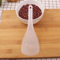 创意塑料不粘电饭锅电饭煲配件米饭勺子饭铲01037厨房工具