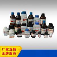 现货直销 酒石酸氢钠 分析纯AR500g 重酒石酸钠 CAS:526-94-3
