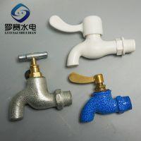 厨房面盆龙头PVC塑料水龙头 洗衣机龙头铁龙头水暖五金厂家批发