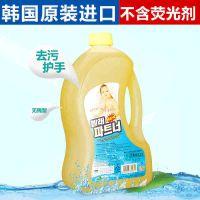 韩国进口羊毛内衣真丝洗衣液 婴儿洗涤剂 天然无刺激韩国日用品
