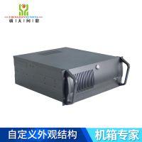 诚天问鼎厂家 RPC-800 4U 弧门9硬盘紧凑型机箱 立式铝合金台式机