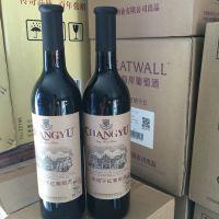 红酒批发团购 张裕特选级干红葡萄酒 保证真品