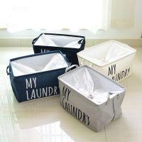 有盖棉麻布艺收纳箱衣物整理箱内衣内裤玩具收纳盒子脏衣服收纳筐