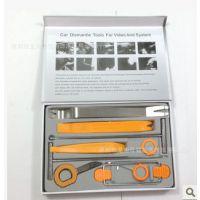 汽车音响拆装 内饰门板拆卸改装工具 安装隔音维修工具11件套高档