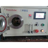 胶体附着力增强真空等离子清洗机PT-5S