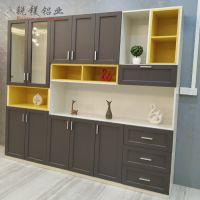 锐镁直销家具 铝合金书柜成品柜子 全铝酒柜铝型材