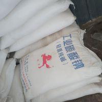 工业轻质纯碱 河南骏化纯碱 工业级99%含量 洗涤剂碳酸钠
