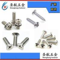 高压电气螺丝,高压电气螺钉,广东非标紧固件生产加工厂家