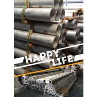 展洪 铝业 供应 6063 铝管 规格 齐全 国标 6063 铝管 任意切割