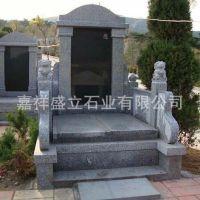 厂家销售墓园青石墓碑 陵园家族石碑 公墓石碑