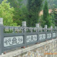 大量销售寺庙古建石雕栏杆 别墅楼梯镂空护栏 包安装