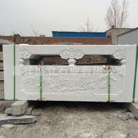 天然石材汉白玉栏杆 各种样式石栏杆 厂家定制